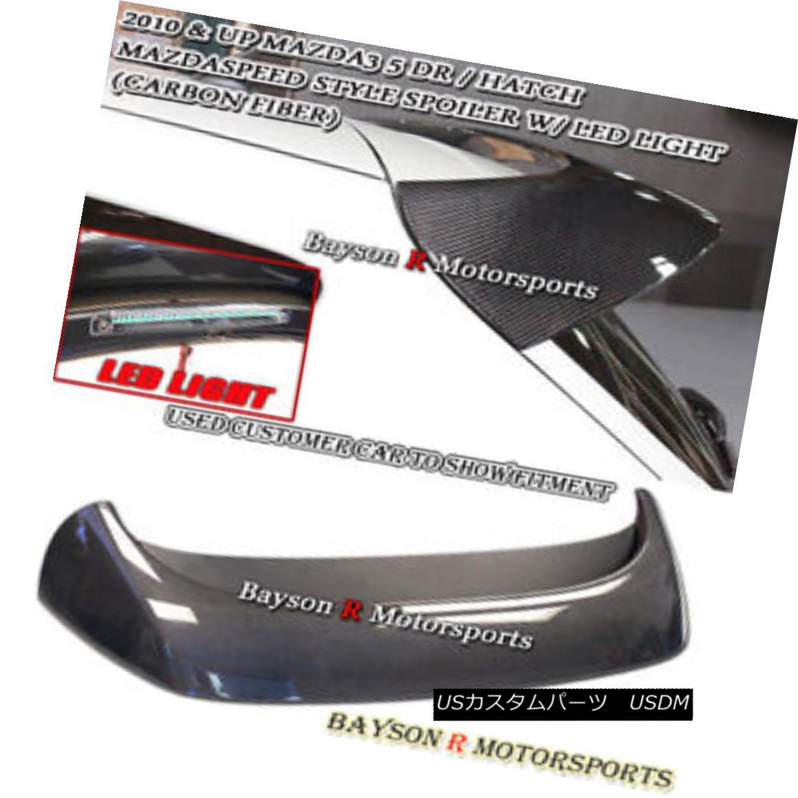 エアロパーツ MS-Style Rear Roof Spoiler Wing (Carbon) Fits 10-13 Mazda 3 Hatch 5dr MSスタイルのリアルーフスポイラーウイング(カーボン)10-13マツダ3ハッチ5dr