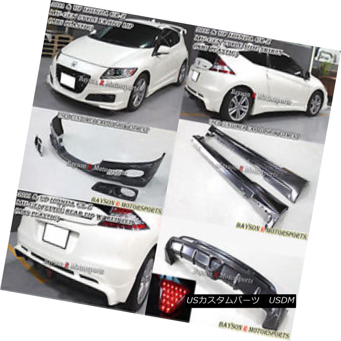 エアロパーツ Mu-gen Style Full Lip Kit (ABS) Fits 11-12 CR-Z 2dr Mu-genスタイルフルリップキット(ABS)11-12 CR-Z 2dr