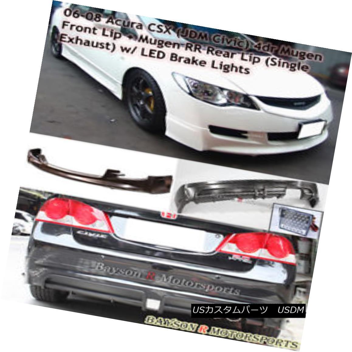 エアロパーツ + Mu-gen Front 06-08 + Mu-gen RR Fits Rear Lip (Single Exhaust) Fits 06-08 CSX (JDM Civic) Mu-gen Front + Mu-gen RRリアリップ(シングルエキゾースト)フィット06-08 CSX(JDM Civic), Abbot kinney:c0169538 --- officewill.xsrv.jp