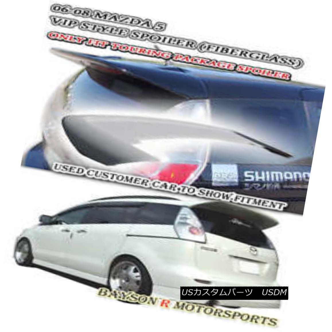 <title>車用品 バイク用品 >> パーツ 外装 エアロパーツ オンラインショップ リアスポイラー VIP Grand Touring Rear Roof Spoiler Wing Fits 06-10 Mazda 5 Touringリアルーフスポイラーウイングフィット06-10マツダ5</title>