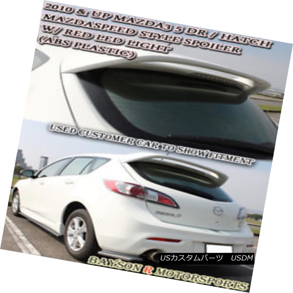 エアロパーツ MS-Style Rear Roof Spoiler (ABS) + Clear Lens LEDs Fits 10-13 Mazda 3 Hatch 5dr MS-スタイルリア・ルーフ・スポイラー(ABS)+クリア・レンズLED 10-13 Mazda 3 Hatch 5dr