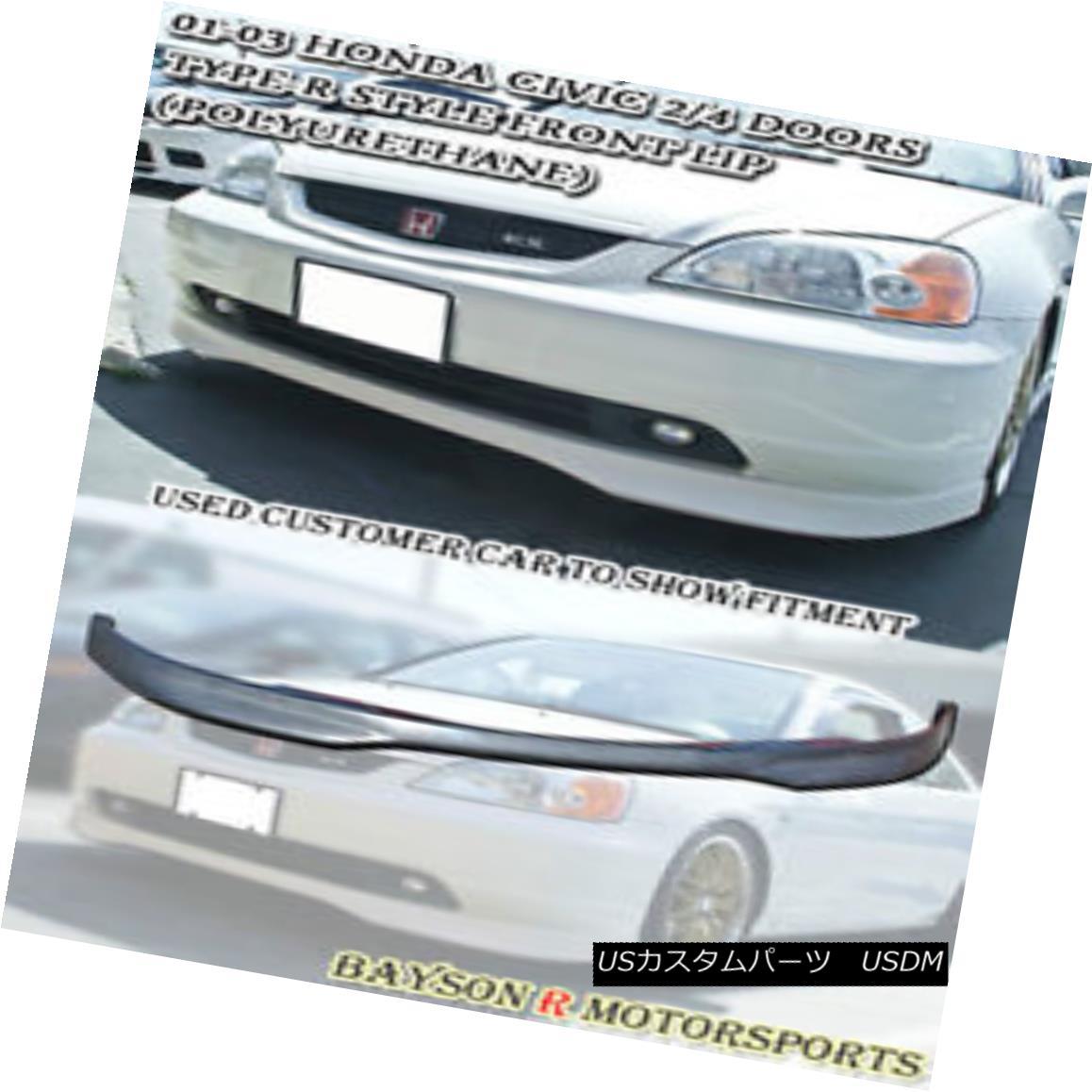 流行 エアロパーツ TR-Style Front Lip (Urethane) Fits 01-03 Civic 2/4dr TR-スタイルフロントリップ(ウレタン)は01-03シビック2 / 4drに適合, あーかんび(AKANBI) 5d278998
