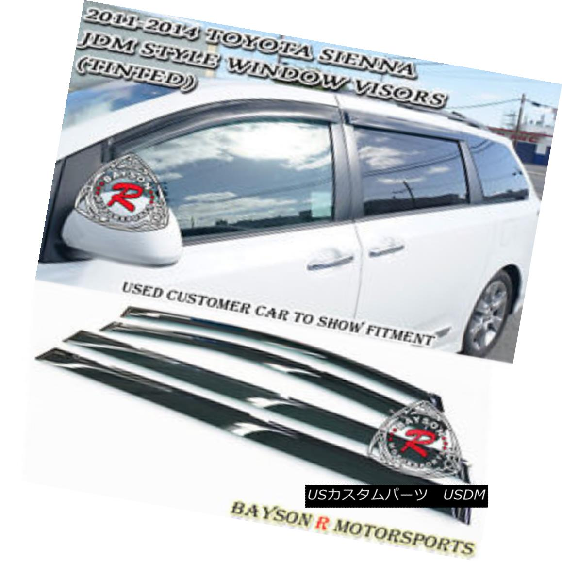 エアロパーツ Side Window Rain Guard Visors (Tinted) Fits 11-18 Toyota Sienna サイドウィンドウレインガードバイザー(色付き)11-18 Toyota Sienna