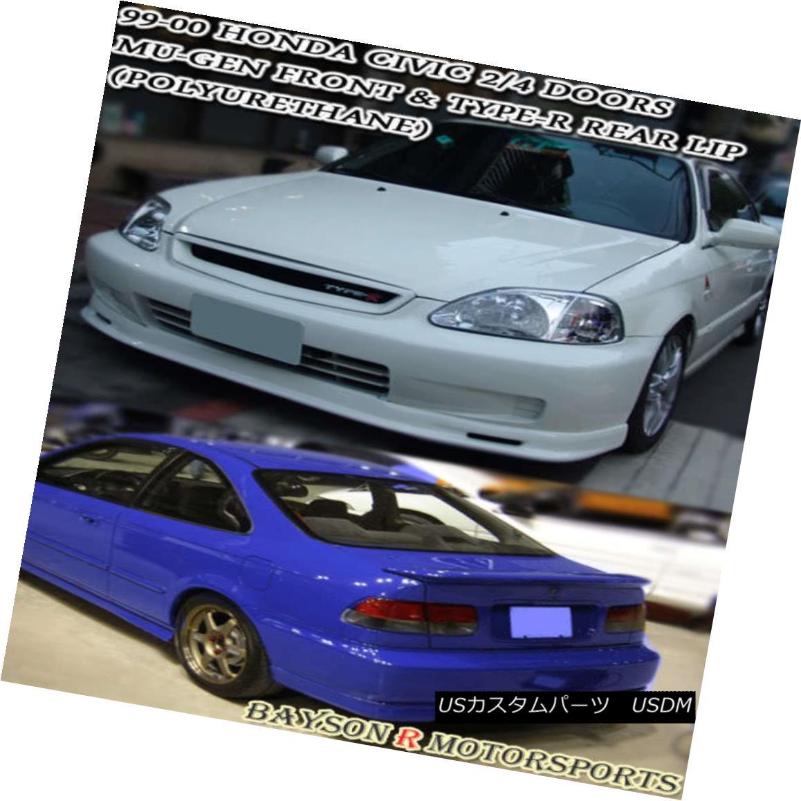 エアロパーツ Mu-gen Style Front + Si Optional Style Rear Lip (Urethane) Fits 99-00 Civic 2dr Mu-genスタイルFront + SiオプションStyleリアリップ(ウレタン)99-00 Civic 2dr