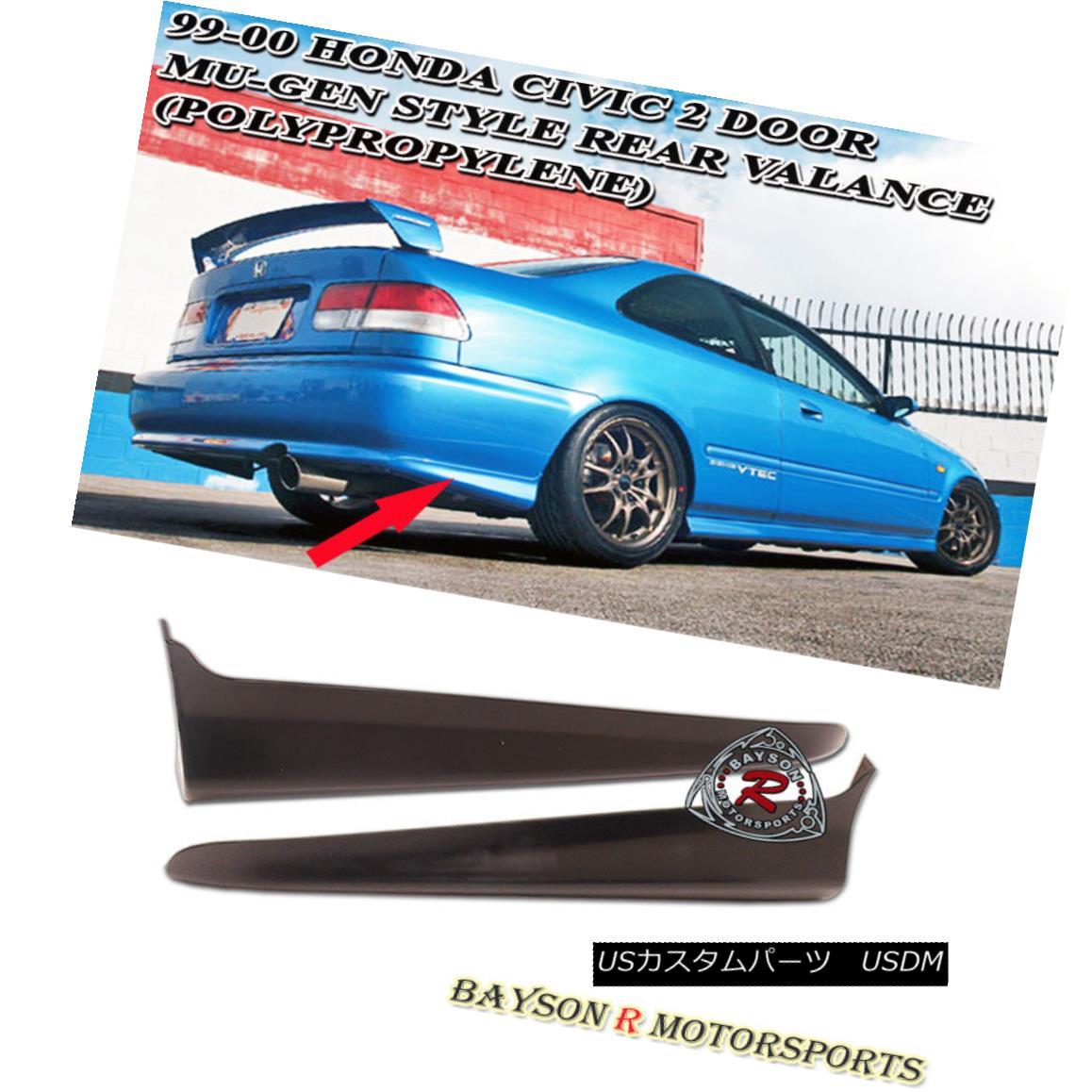 エアロパーツ Mu-gen style Rear Spats Caps Lip Valences Aprons (PU) Fits 99-00 Civic 2dr EK Mu-genスタイルリアスパッツキャップリップヴァレンスエプロン(PU)99-00 Civic 2dr EK