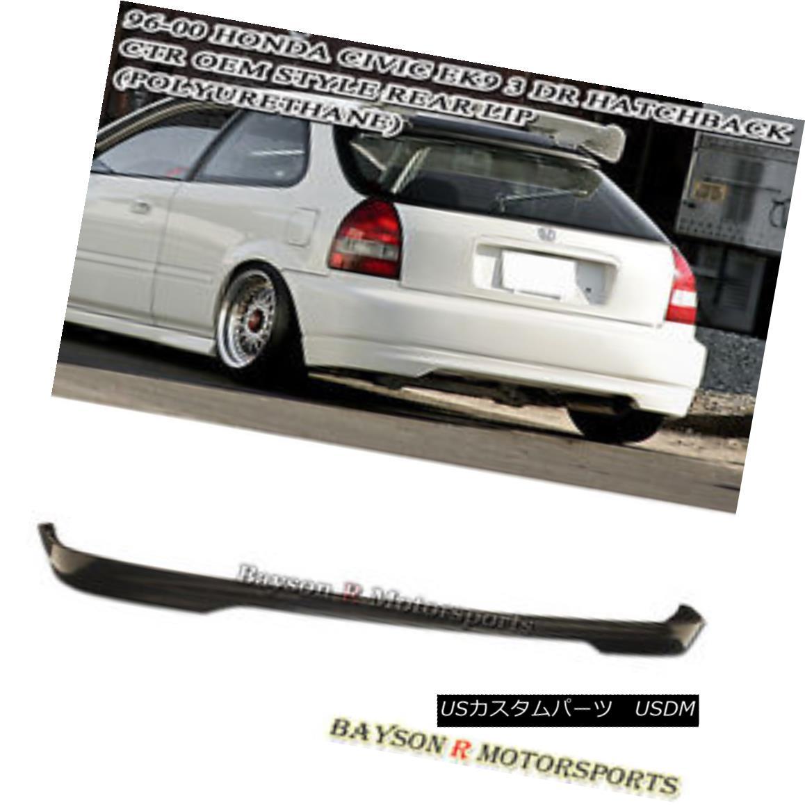 エアロパーツ CTR TR-Style Rear Lip (Urethane) Fits 96-00 Civic 3dr CTR TR-スタイルリアリップ(ウレタン)96-00 Civic 3drに適合