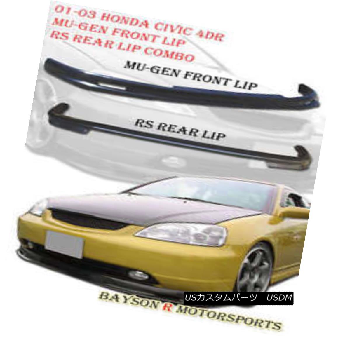 エアロパーツ Mu-gen Style Front + RS Style Rear Lip Fits 01-03 Honda Civic 4dr Mu-genスタイルフロント+ RSスタイルリアリップフィット01-03 Honda Civic 4dr