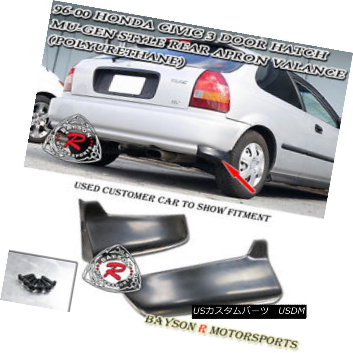 エアロパーツ Mu-gen Style Rear Lip Valences Aprons (PU) Fits 96-00 Civic 3dr Mu-genスタイルのリアリップバレンスエプロン(PU)96-00 Civic 3drに適合