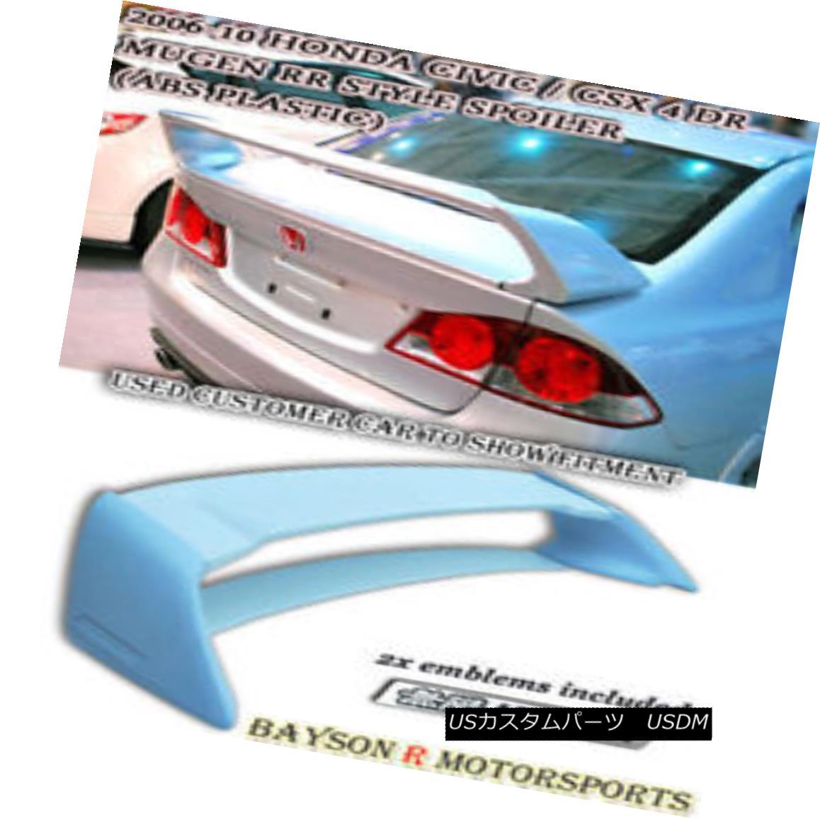 エアロパーツ Mu-gen RR Style Rear Trunk Spoiler Wing (ABS) + Emblem Fits 06-11 Civic 4dr ムーゲンRRスタイルリアトランクスポイラーウィング(ABS)+エンブレムフィット06-11シビック4dr