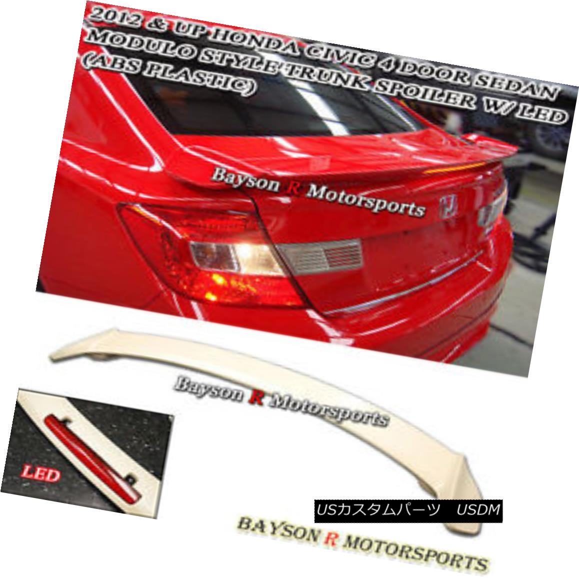 エアロパーツ Modulo Style Trunk Spoiler Wing (ABS) Fits 12-15 Honda Civic 4dr モジュロスタイルのトランクスポイラーウィング(ABS)12-15ホンダシビック4drに適合