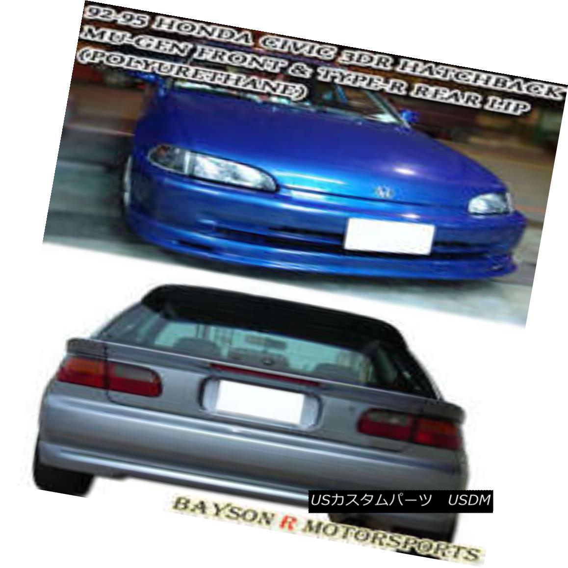 エアロパーツ Mu-gen Style Front Lip + TR-Style Rear Lip (Urethane) Fits 92-95 Civic 3dr Mu-genスタイルフロントリップ+ TRスタイルリアリップ(ウレタン)92-95 Civic 3dr