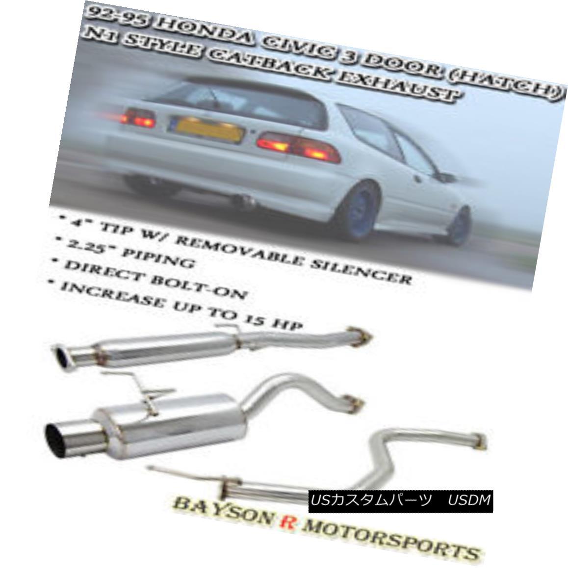 エアロパーツ Catback Exhaust + Silencer Fits 92-95 Civic 3dr Hatch Si キャットバック排気+サイレンサーは92-95シビック3drハッチシートに適合