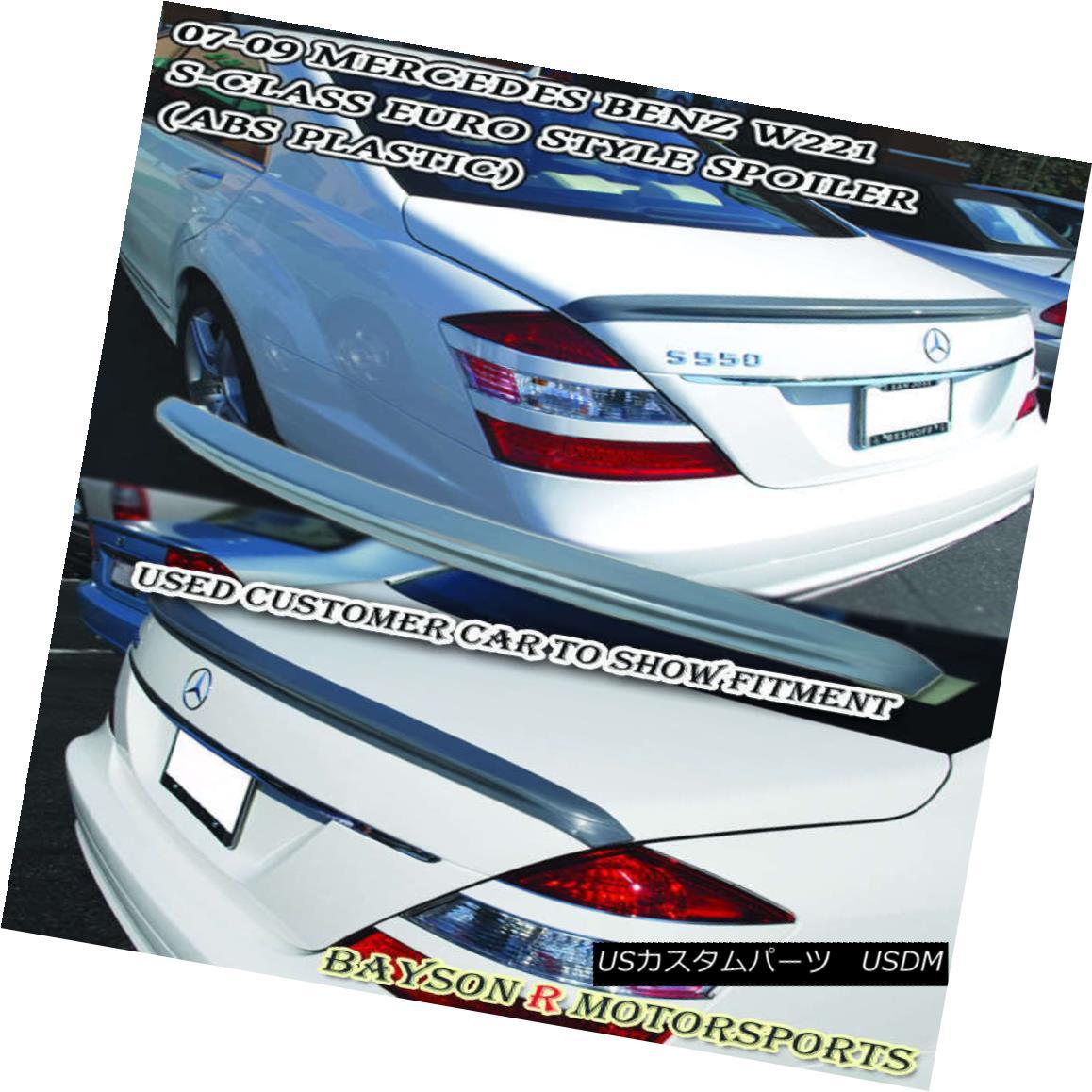 エアロパーツ DP-Style Trunk Spoiler Wing (ABS) Fits 06-13 Mercedes S-Class W221 DPスタイルのトランク・スポイラー・ウィング(ABS)が06-13のメルセデスSクラスW221に適合