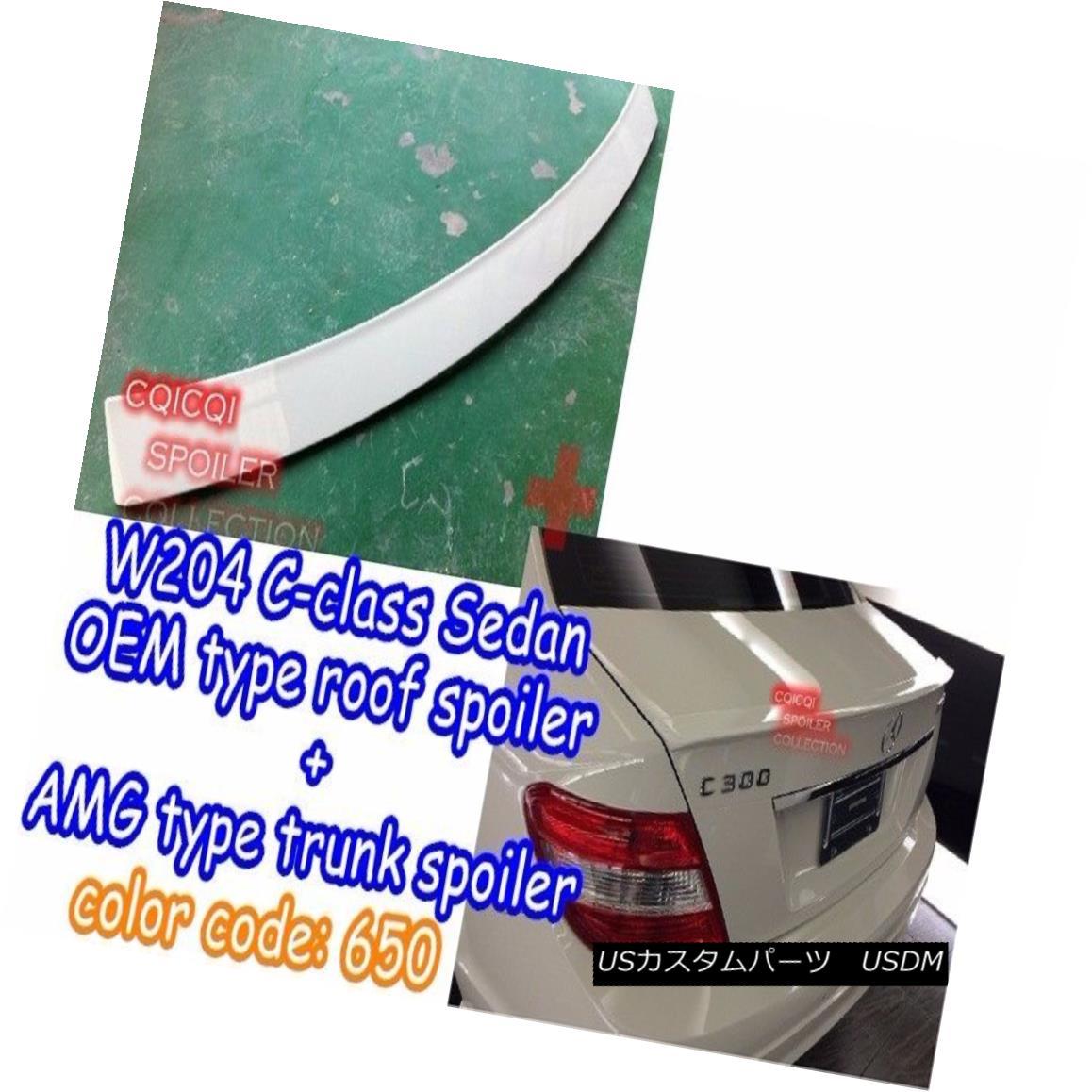 エアロパーツ Painted BENZ W204 Sedan OEM roof spoiler + AMG type trunk spoiler color-650 ◎ 塗装ベンツW204セダンOEMルーフスポイラー+ AMGタイプのトランクスポイラーカラー650?