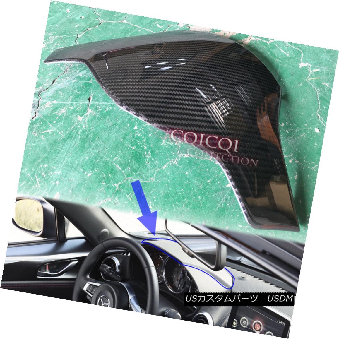 エアロパーツ Carbon Fiber Mazda 15~18 MX5 MX-5 Miata Roadster ND Dashboard Gauge cover ◎ カーボンファイバーマツダ15?18 MX5 MX-5 MiataロードスターNDダッシュボードゲージカバー?