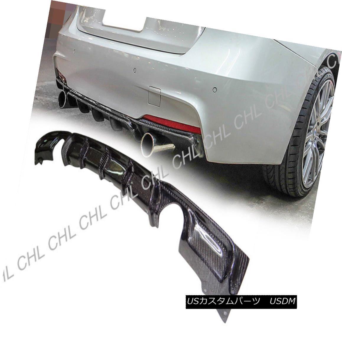 エアロパーツ P Stye Carbon Fiber Rear Diffuser (Dual Tips) For 12-17 BMW F30 3-Series M-Sport P Styeカーボンファイバーリアディフューザー(デュアルヒント)12-17 BMW F30 3シリーズM-スポーツ用