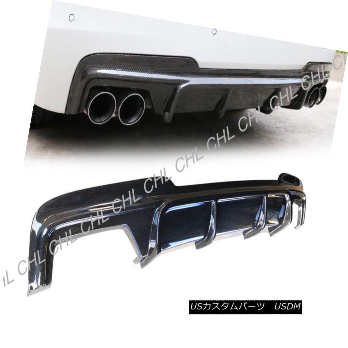 エアロパーツ V Stye Carbon Fiber Rear Bumper Diffuser For 11-16 BMW F10 5-Series M-Sport Only V Styeカーボンファイバーリアバンパーディフューザー11-16 BMW F10 5シリーズM-スポーツのみ