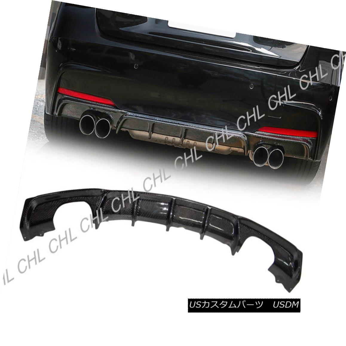 エアロパーツ P Stye Carbon Fiber Carbon Rear Diffuser (Quad Tips) P (Quad For 12-17 BMW F30 3-Series M-Sport P Stye炭素繊維リアディフューザー(クワッドチップ)12-17 BMW F30 3シリーズM-スポーツ, 子供のズボン屋:6ffa268f --- officewill.xsrv.jp