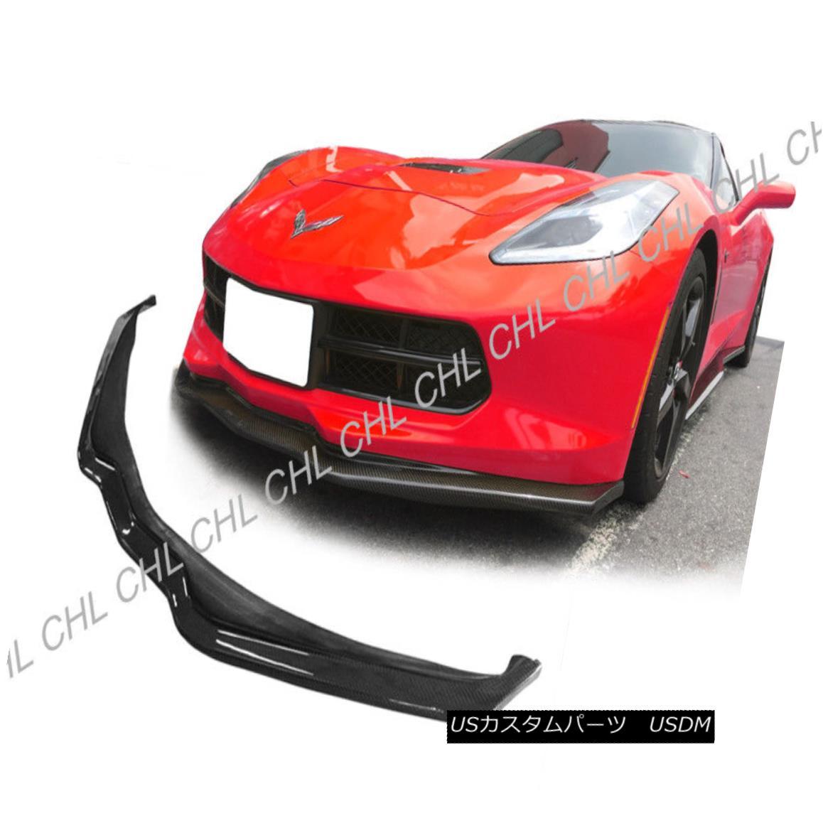 For 14-Up Corvette C7 Primer black Rear Spoiler Stage 2 ABS Stingray Z06 Z07