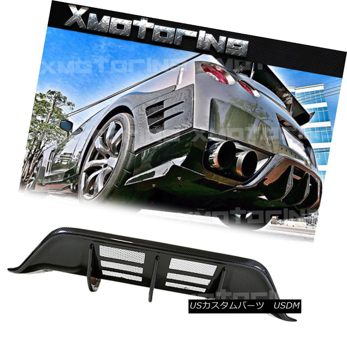 エアロパーツ Fit For 08-11 GT-R R35 CBA Model Use 3K Carbon Fiber W Look Rear Bumper Diffuser 08-11 GT-R R35 CBAモデル用に適合3Kカーボンファイバーを使用してください。リアバンパーディフューザーを見てください。