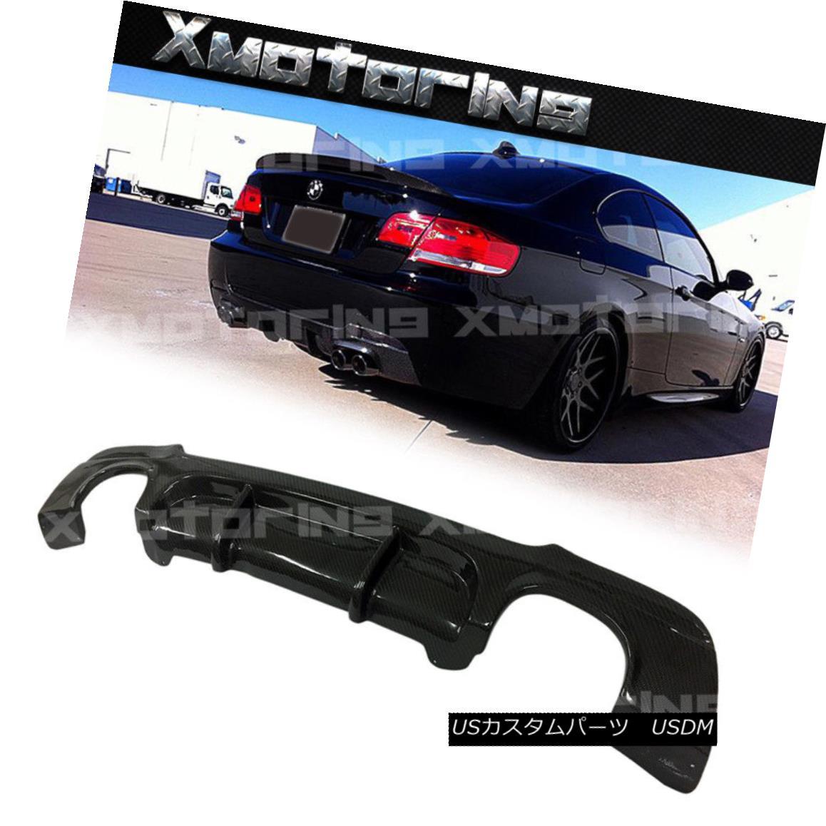エアロパーツ P Look Quad Tips Carbon Replace Rear Diffuser For BMW 2007-13 E92 E93 2DR M-Tech Pクォードのヒントを見てくださいBMWのためのカーボン後部ディフューザー2007-13 E92 E93 2DR M-Tech