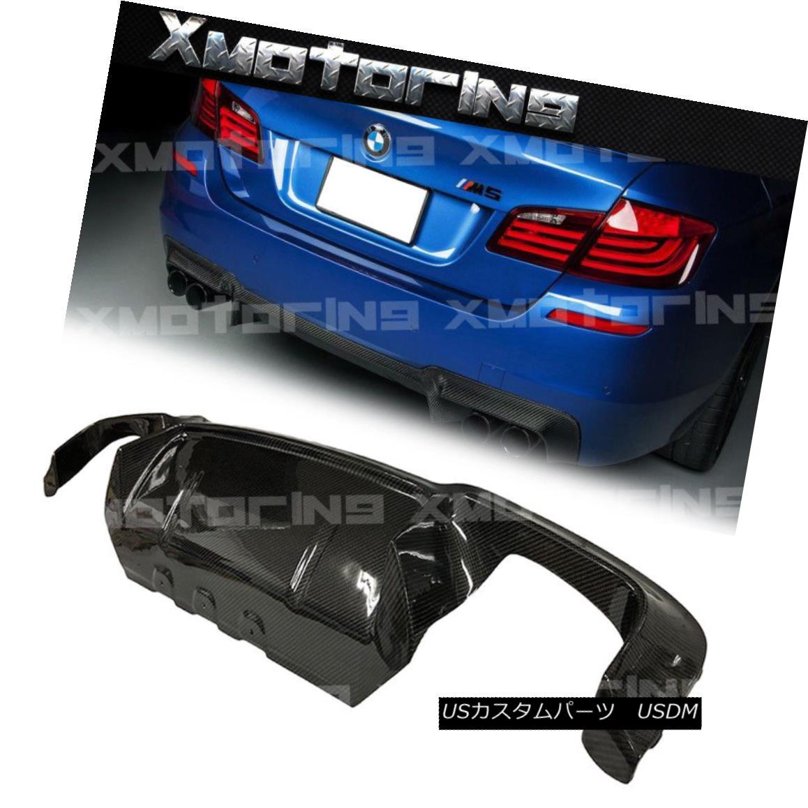エアロパーツ Carbon Fiber OE Style Rear Replacement Diffuser For 12-16 BMW F10 M5 Bumper 12-16 BMW F10 M5バンパーのためのカーボンファイバーOEスタイルリアの交換ディフューザー