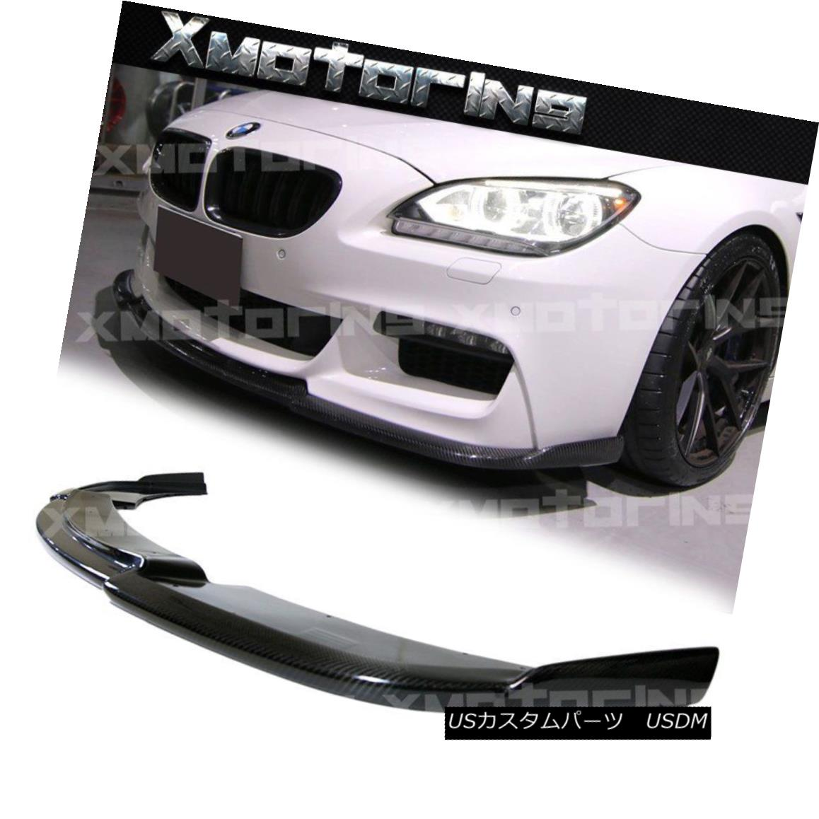 エアロパーツ HM Carbon Fiber Spoiler Lip For 2012-17 BMW F06 F12 F13 640i 650i M-tech Bumper HMカーボンファイバースポイラーリップfor 2012-17 BMW F06 F12 F13 640i 650i M-techバンパー