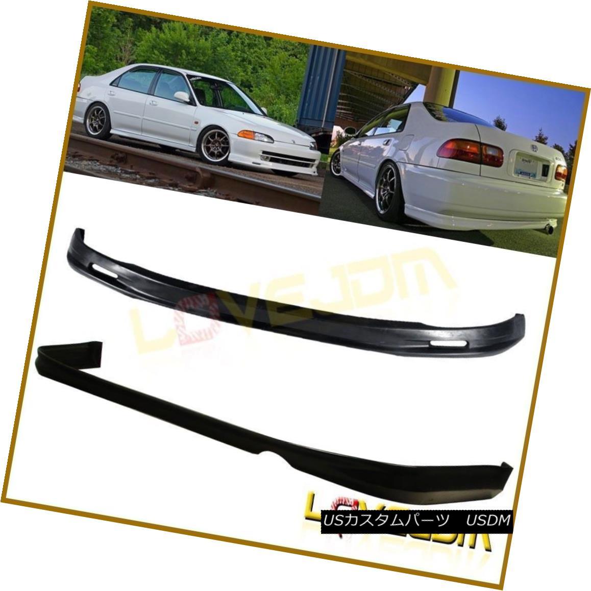 エアロパーツ Fits 92-95 Honda Civic 4DR Mug Front bumper lip+Rear Bumper Lip Spoiler Bodykits フィット92-95ホンダシビック4DRマグフロントフロントバンパーリップ+リアバンパーリップスポイラーボディキット