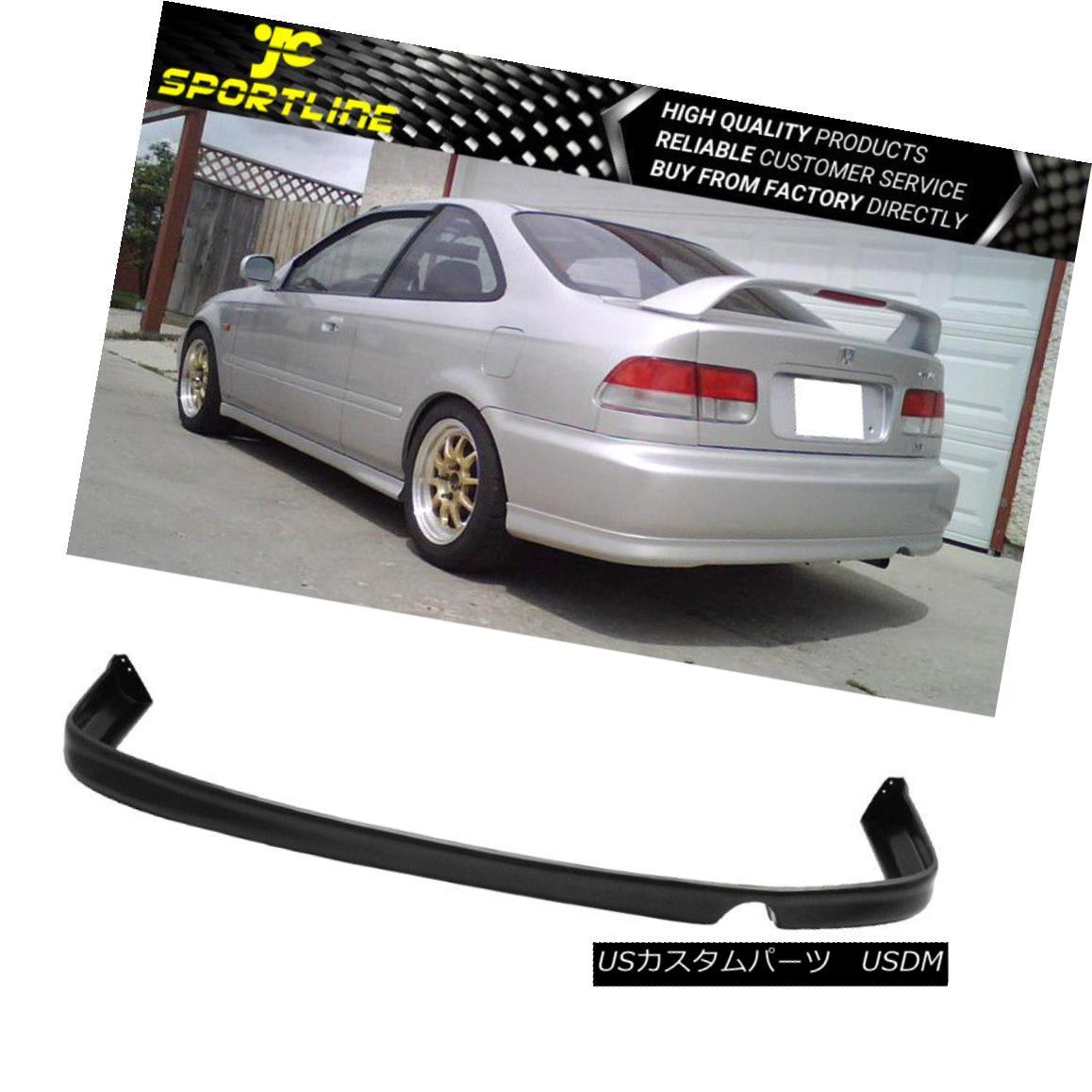 エアロパーツ Fits 92-95 Honda Civic 2Dr 4Dr Black PU Rear Bumper Lip Spoiler Bodykit フィット92-95ホンダシビック2Dr 4DrブラックPUリアバンパーリップスポイラーボディキット