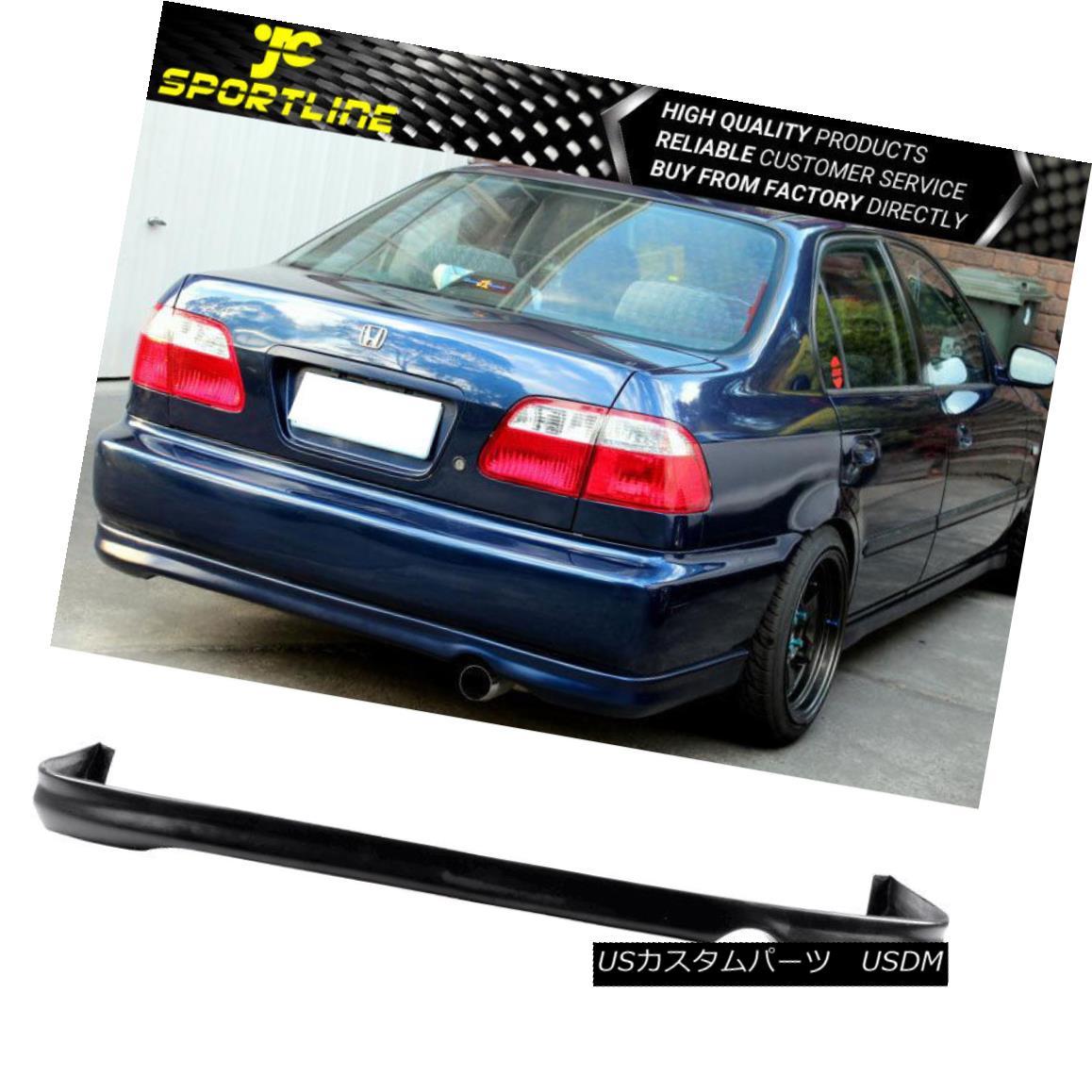 エアロパーツ Fits 96-98 Honda Civic 2Dr 4Dr Black Polyurethane Rear Bumper Lip フィット96-98ホンダシビック2Dr 4Drブラックポリウレタンリアバンパーリップ