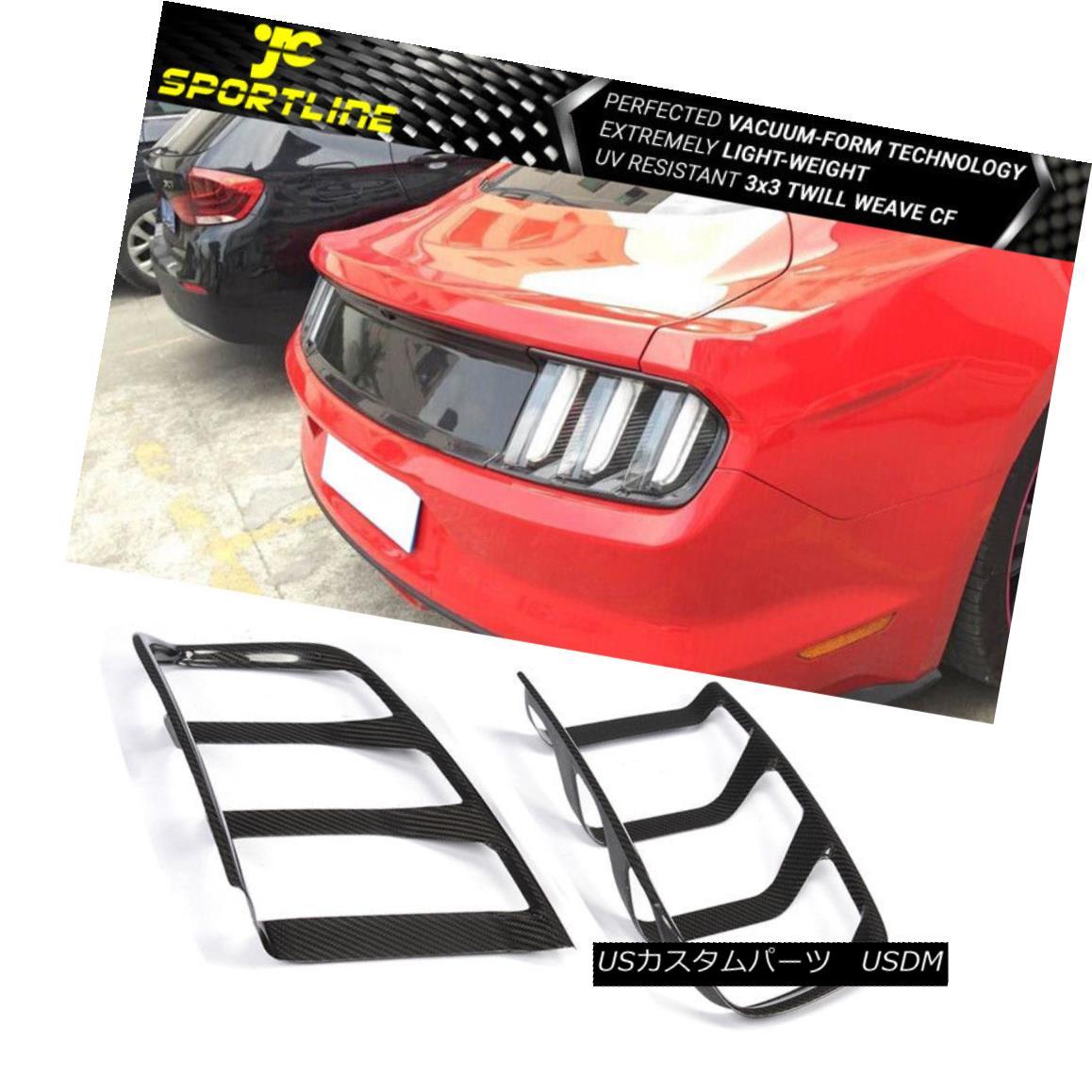 エアロパーツ Fits 15-17 Ford Mustang Tail Light Lamp Cover Overlay Trim Carbon Fiber フィット15-17フォードマスタングテールライトランプカバーオーバーレイトリム炭素繊維