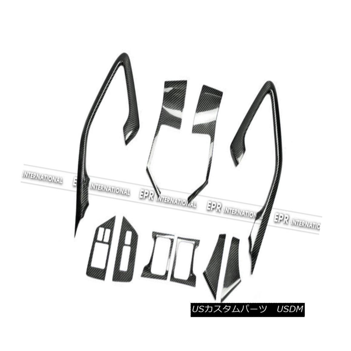 エアロパーツ AER 10Pcs Inner Door Cover Trim (RHD) Kits For Nissan 09-14 R35 GTR Carbon Fiber 日産09-14 R35 GTRカーボンファイバー用AER 10個入り内装カバートリム(RHD)キット