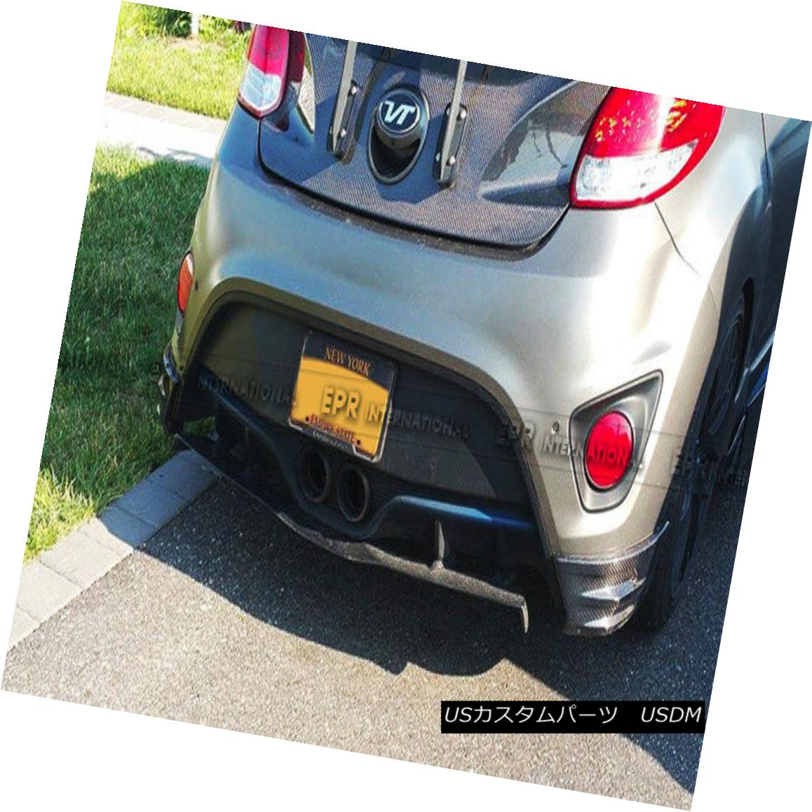 エアロパーツ AER Rear Bumper Spat (Large) For Hyundai Veloster NEFFD Style Turbo Carbon Fiber 現代ベロステーター用AERリアバンパースパット(大)NEFDスタイルターボカーボンファイバー