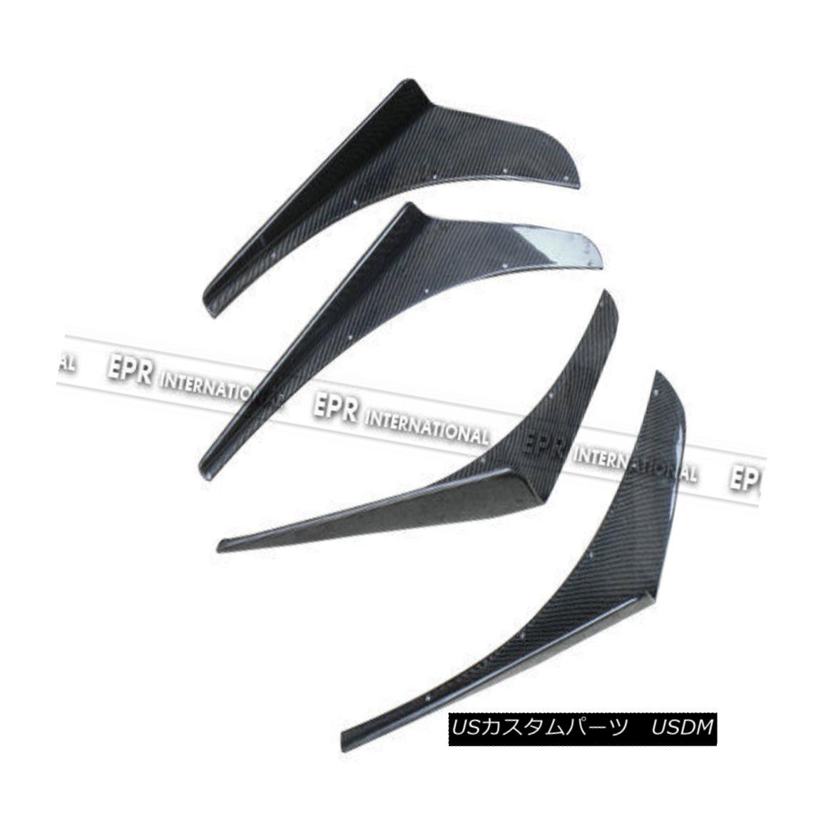 エアロパーツ Universal Voltex Front Bumper Canard Splitter Fin Kit 4pcs Carbon Fiber Exterior ユニバーサルVoltexフロントバンパーカナードスプリッターフィンキット4本カーボンファイバーの外装