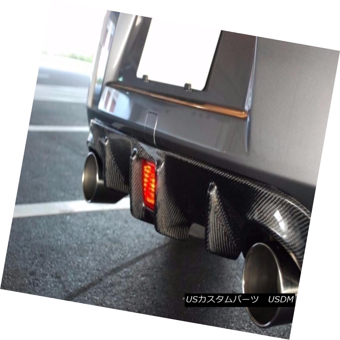 エアロパーツ Carbon Fiber For For Nissan 370z 370z Rear Bumper Diffuser Rear Lip Racing Spoiler Cover Kits 日産370z用カーボンファイバーリアバンパーディフューザーリップレーシングスポイラーカバーキット, キッチン応援隊!ラッキークィーン:44927d53 --- officewill.xsrv.jp