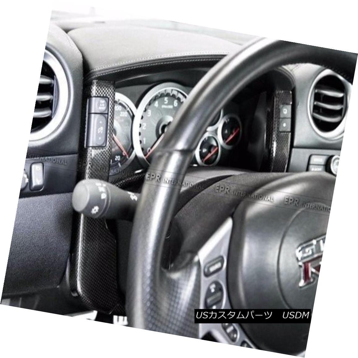 エアロパーツ Center Gauge Bezel Cover Set (2 pcs)(LHD) Trim For Nissan R35 GTR Carbon Fiber 日産R35 GTRカーボンファイバー用センターゲージベゼルカバーセット(2個)(LHD)トリム
