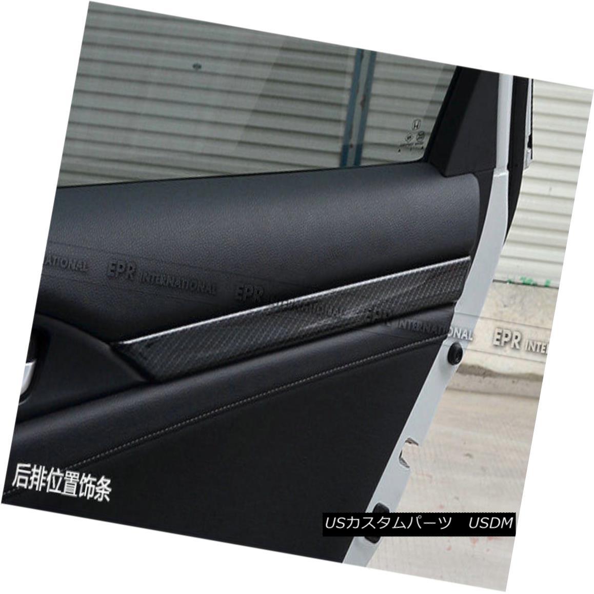 エアロパーツ For 10th Civic FC Carbon Inner Door Panel Trim 4Pcs Kit LHD (4Door Front & Rear) 第10回Civic FCカーボンインナードアパネルトリム4枚キットLHD(4Door Front& Rear)