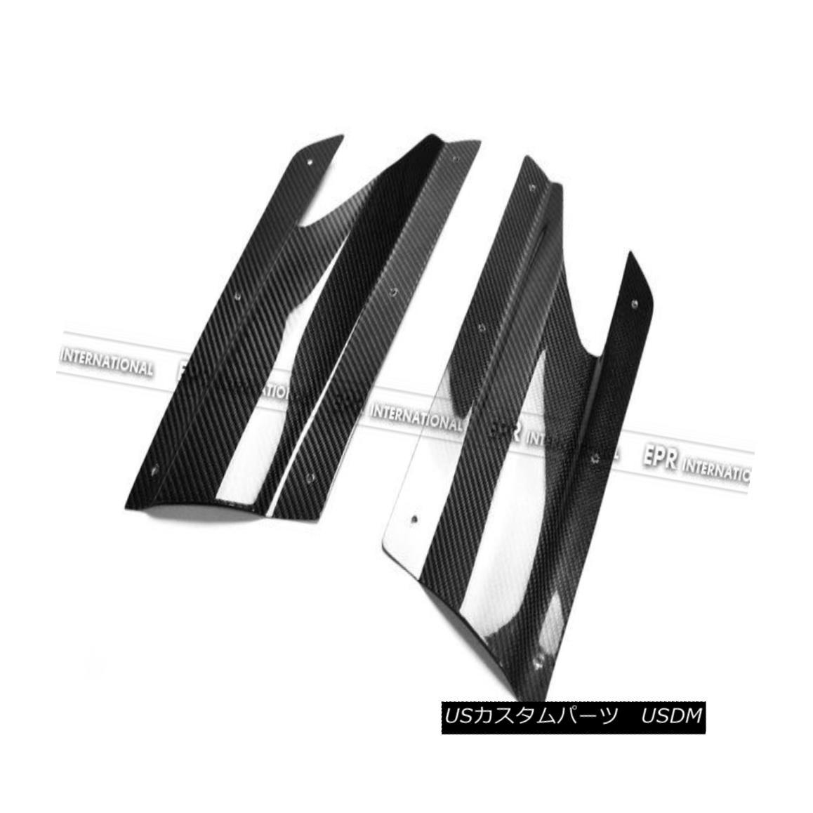 エアロパーツ ABC Rear under skirt side air shroud For Nissan GTR R35 2013 Ver VS Carbon Fiber ABCリヤスカートサイドエアシュラウドの場合日産GTR R35 2013 Ver VSカーボンファイバー