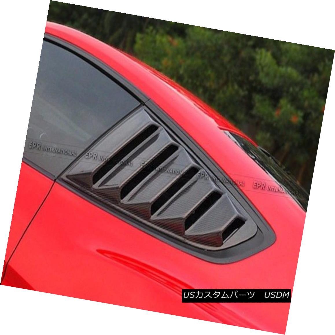 エアロパーツ For 2015 Mustang GT350R Stye Cover GT350R Quarter Carbon エアロパーツ Fiber Side Window Vents Louver Cover 2015 Mustang GT350R Stye Quarterカーボンファイバーサイドウィンドウベントルーバカバー, ねん土の丸石:58f833a7 --- sunward.msk.ru
