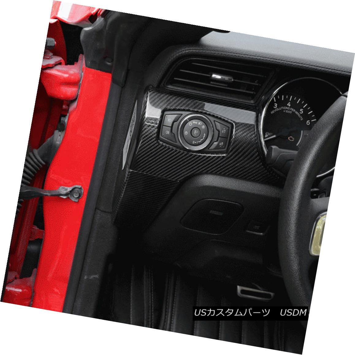 エアロパーツ For Ford 2015-2017 Carbon Fiber Dash Trim Cover Driver Side LHD Mustang フォード2015-2017カーボンファイバーダッシュトリムカバードライバーサイドLHDムスタング