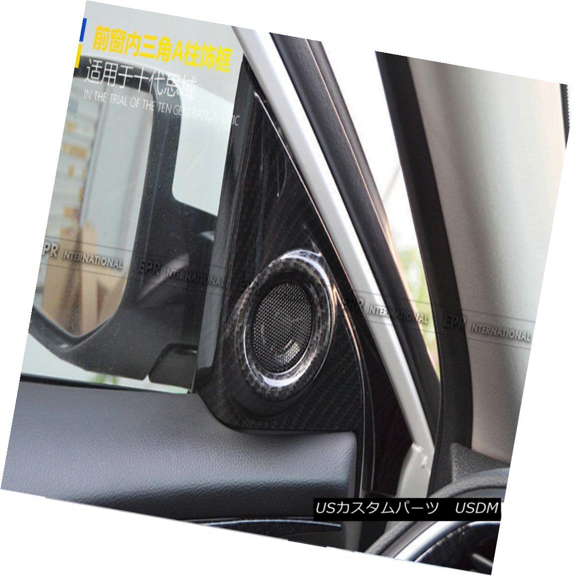 エアロパーツ For Honda 10th Generation Civic FC Carbon Fiber A-pillar Speaker Trim 2Pcs LHD ホンダの第10世代Civic FC炭素繊維Aピラースピーカートリム2本用LHD