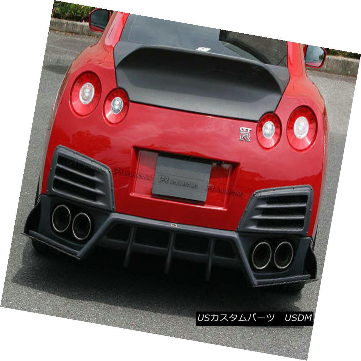 エアロパーツ ABC 2pcs Rear Bumper Duct For Nissan Skyline R35 GTR 08-16 CS Style Carbon Fiber 日産スカイラインR35 GTR 08-16 CSスタイル炭素繊維のためのABC 2個の後部バンパーダクト