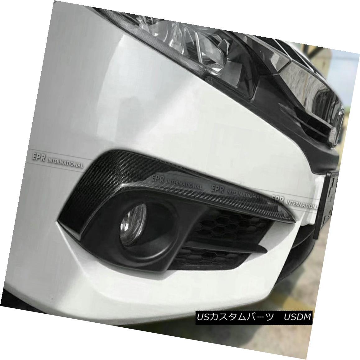 エアロパーツ CM Style Front Bumper Canard Splitter For 10th Generation Civic FC Carbon Fiber 第10世代シビックFCカーボンファイバー用CMスタイルフロントバンパーカナードスプリッター