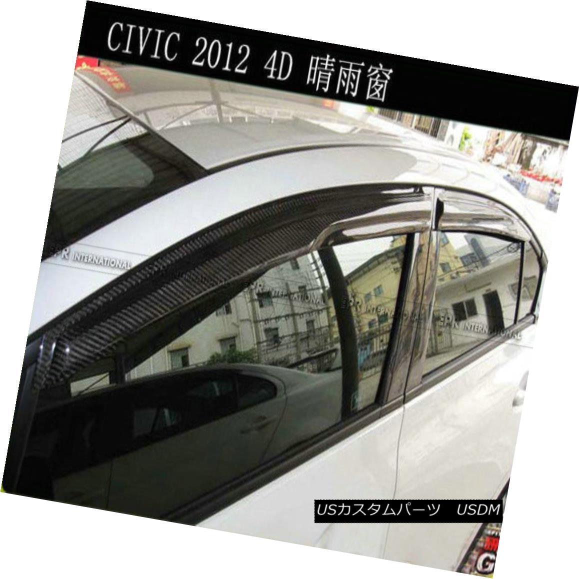 エアロパーツ ABC 4Pcs Carbon Wind Deflector Visor Protector Kit For Honda Civic FB 2006 4Door ホンダシビックFB 2006 4DoorのためのABC 4枚カーボン風デフレクターバイザープロテクターキット