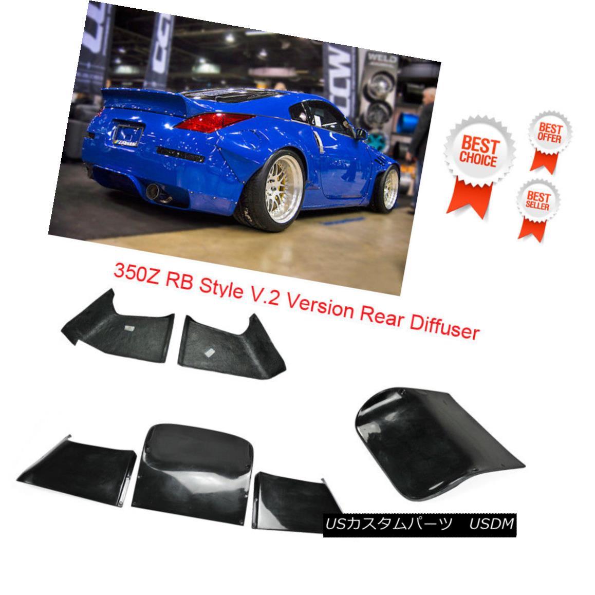 Nissan Rear FRP エアロパーツ Style Diffuser Exhaust Bumper 350z Panel Buny Under 日産350z RBバニースタイルFRPのディフューザーリップパネルの下にあるリアバンパーエキゾースト For RB Lip