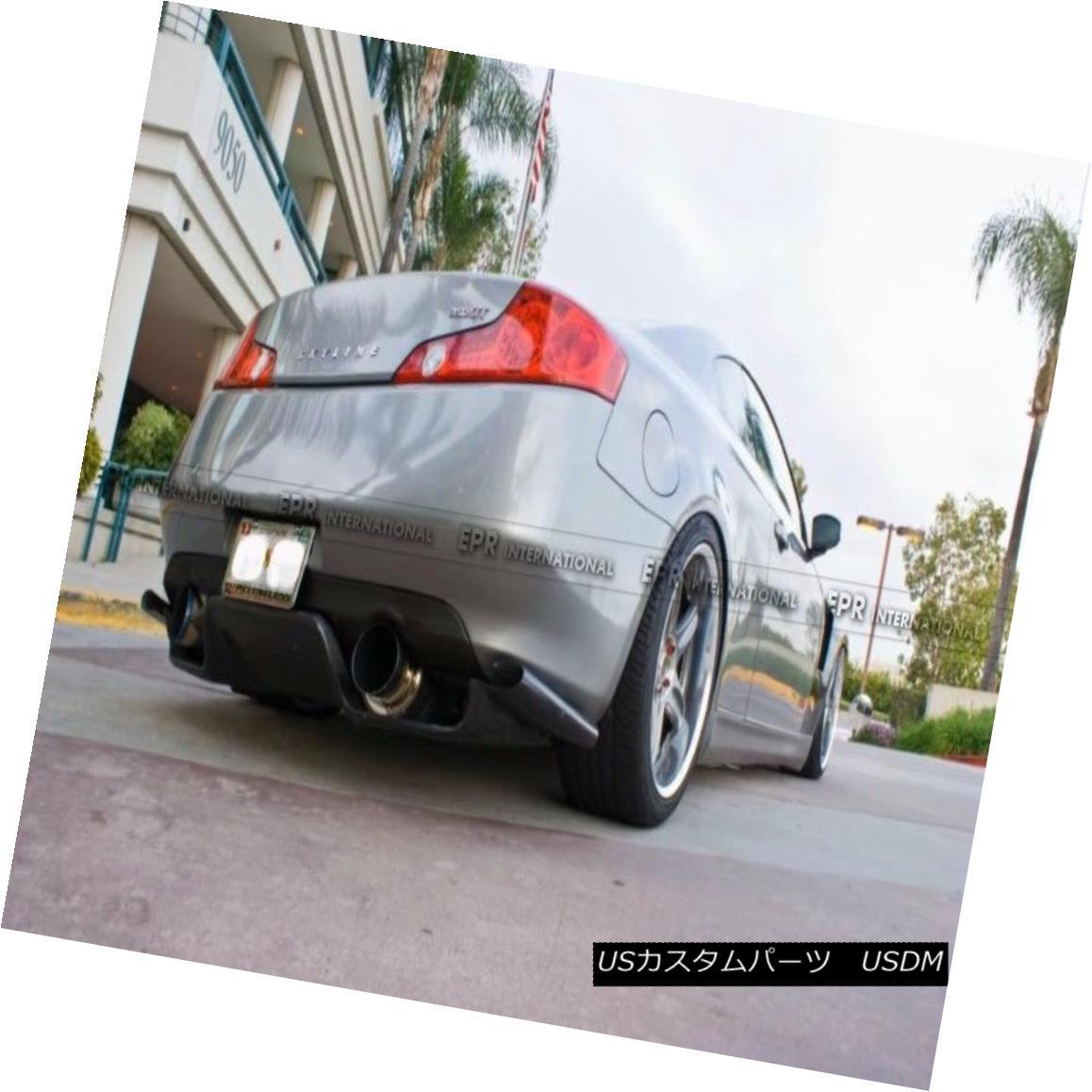 エアロパーツ Rear Diffuser For Nissan 03-08 Z33 350z Infiniti G35 Coupe 2 Door JDM TS FRP リアディフューザーfor日産03-08 Z33 350zインフィニティG35クーペ2ドアJDM TS FRP