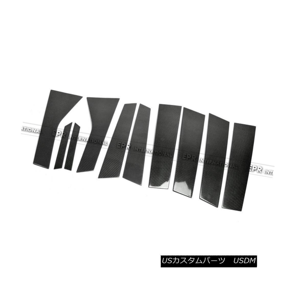エアロパーツ ABC 10Pcs A & B-Pillar Cover Stick On Type For Porsche Cayenne 958 Carbon Fiber ABC 10個A& B-ピラーカバースティックタイプポルシェカイエン958炭素繊維
