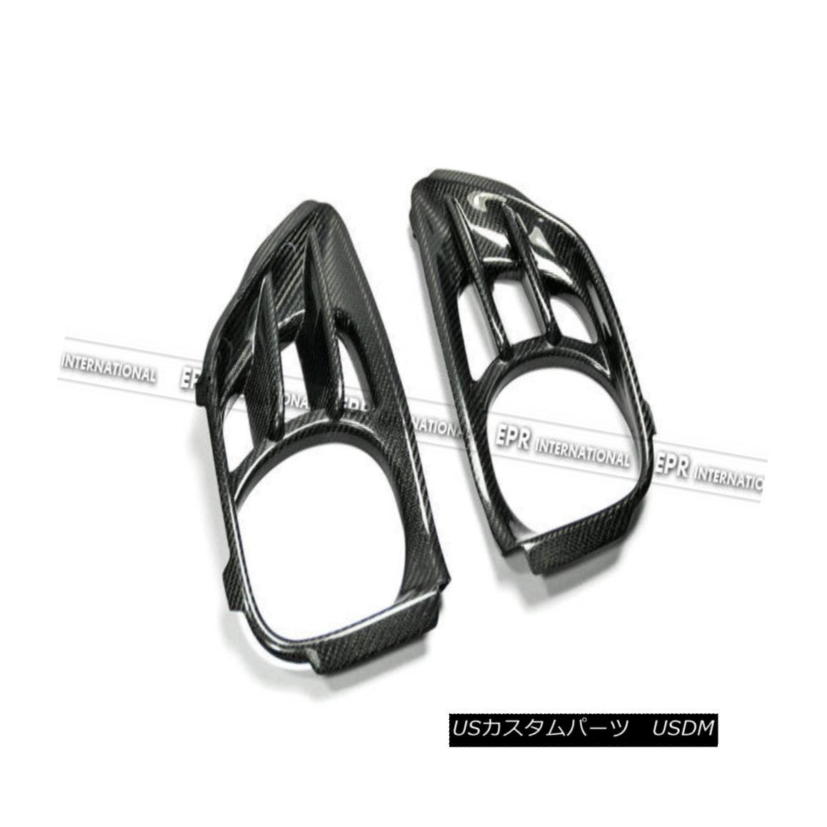 エアロパーツ ABC 2Pcs Exhaust Suround Heat Shield For Nissan R35 GTR AS Style Carbon Fiber 日産R35 GTR ASスタイルカーボンファイバーのためのABC 2Pcs排気風の熱シールド