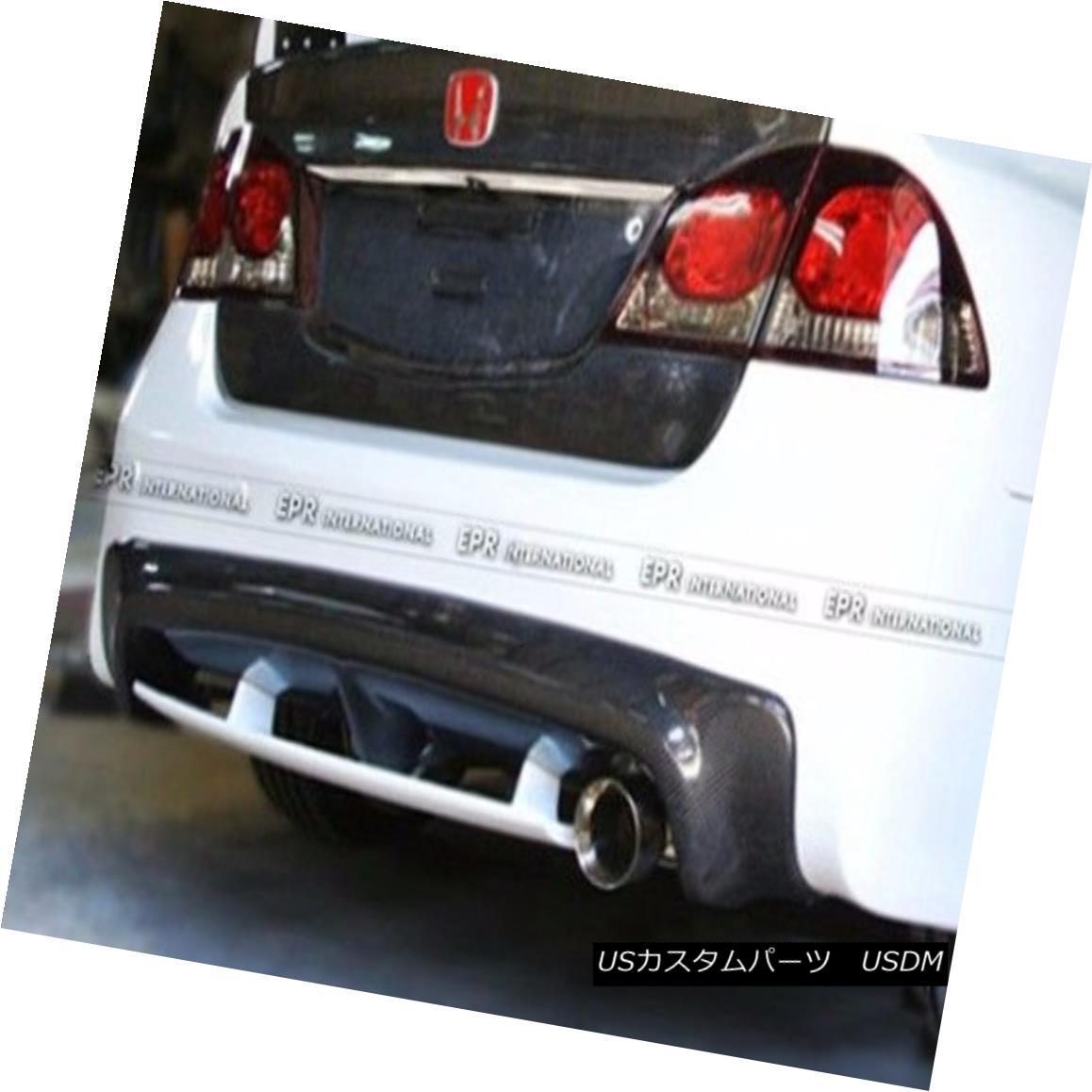 エアロパーツ Rear Bumper Exhaust Diffuser Splitter For Honda Civic FD2 Mug Style Carbon Fiber ホンダシビックFD2マグスタイルカーボンファイバー用リアバンパー排気ディフューザースプリッター