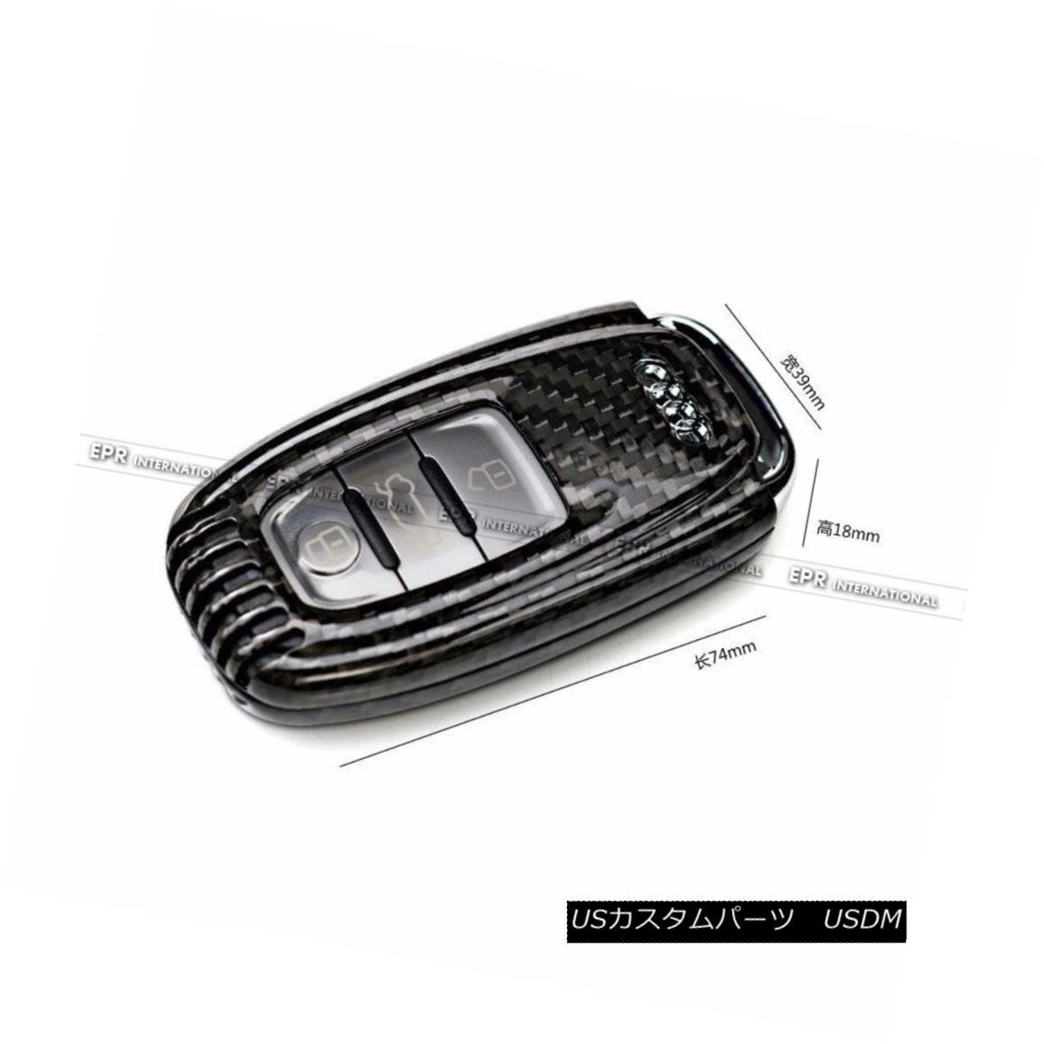 エアロパーツ For Audi A4L A6L Q5 Q7 S6 A7 A8L Dry Carbon Fiber Key Case Holder Cover Shell アウディA4L A6L Q5 Q7 S6 A7 A8L乾式炭素繊維キーケースホルダーカバーシェル